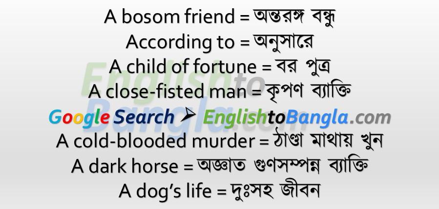 Idioms & Phrases Lesson 02