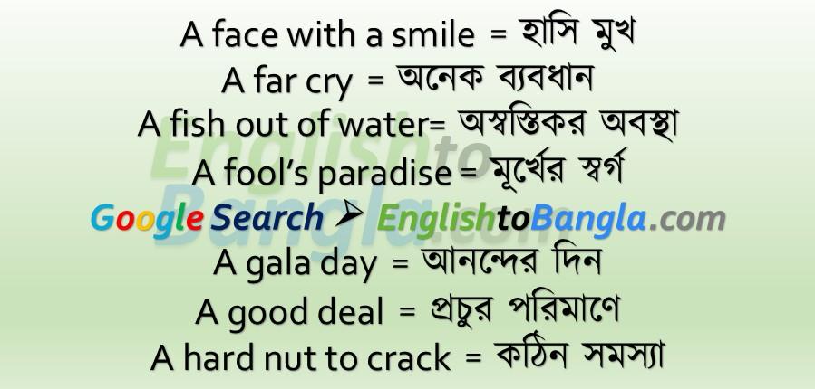 Idioms & Phrases Lesson 03