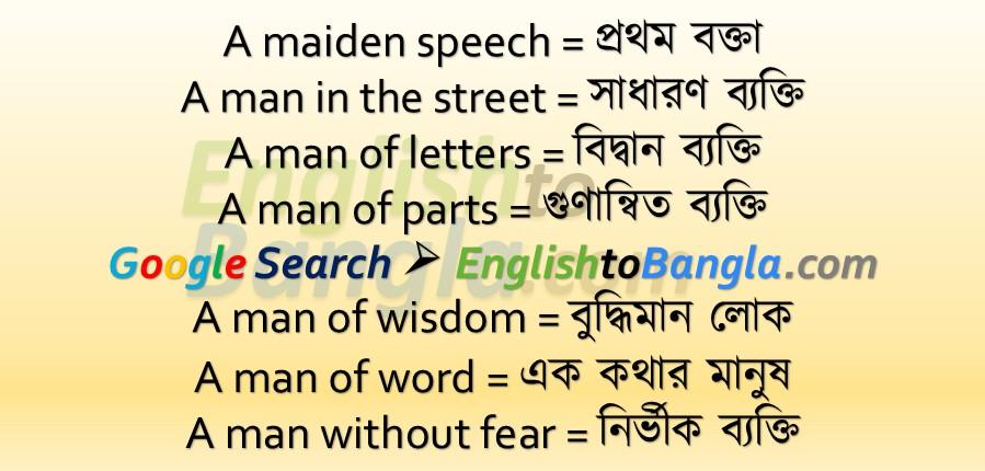 Idioms & Phrases Lesson 05
