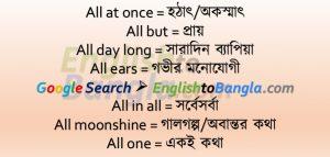 Idioms & Phrases Lesson 09