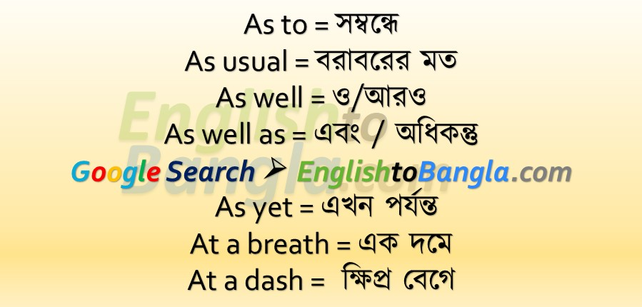 Idioms & Phrases Lesson 15