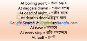 Idioms & Phrases Lesson 19