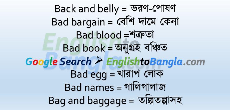 Idioms & Phrases Lesson 26