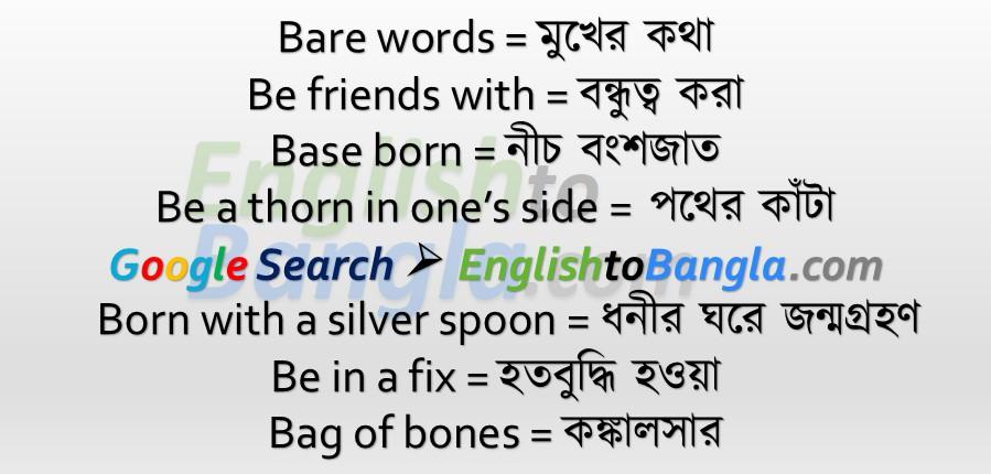 Idioms & Phrases Lesson 27