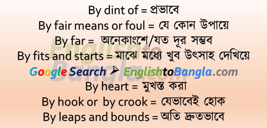 Idioms & Phrases Lesson 39
