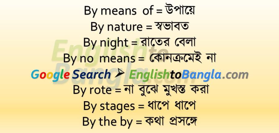 Idioms & Phrases Lesson 40