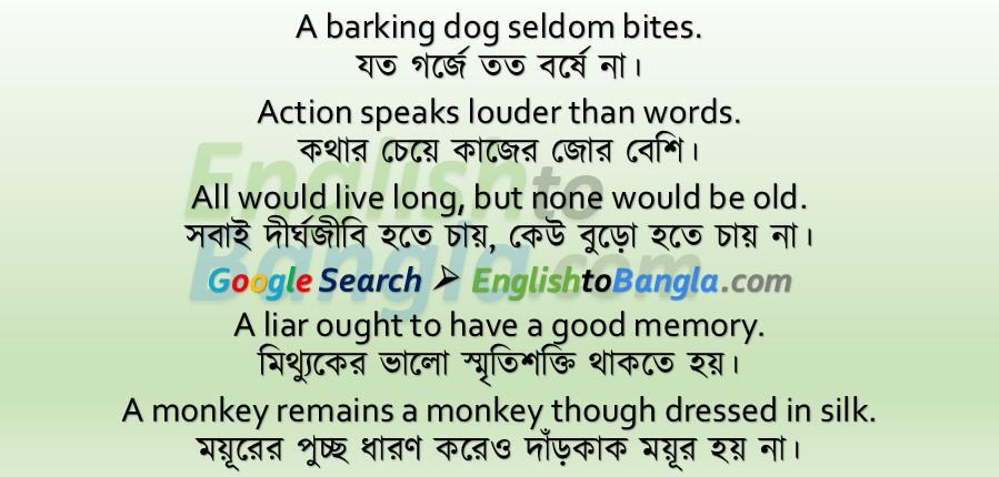 Proverbs Lesson 03