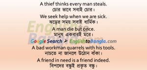 Proverbs Lesson 04