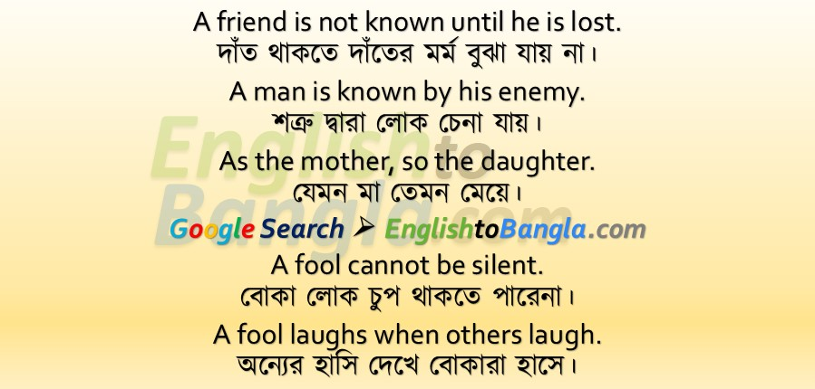 Proverbs Lesson 05