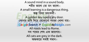 Proverbs Lesson 07