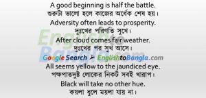 Proverbs Lesson 12