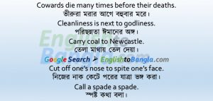 Proverbs Lesson 16
