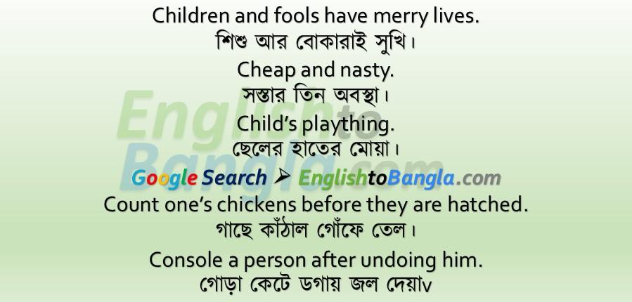Proverbs Lesson 18