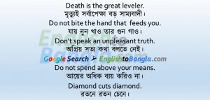 Proverbs Lesson 21