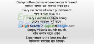 Proverbs Lesson 22