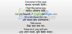 Sentence Lesson 31