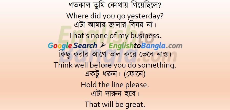 Sentence Lesson 63